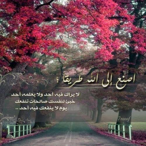 بالصور اجعل بينك وبين الله خبيئة 20160711 1248