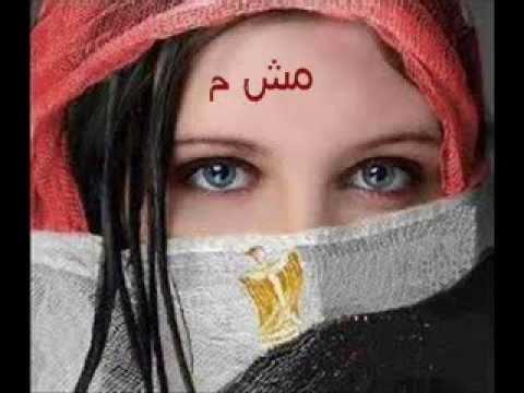 بالصور شعر حزين جدا عن مصر 20160711 1251