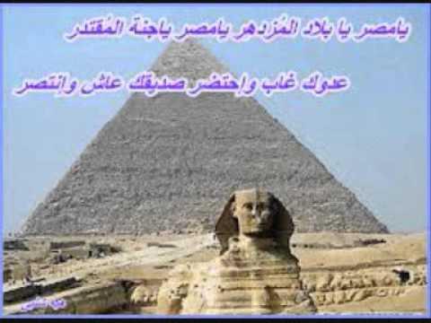 بالصور شعر حزين جدا عن مصر 20160711 1252