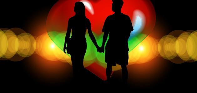 بالصور حلول مشاكل الحب 20160711 1389