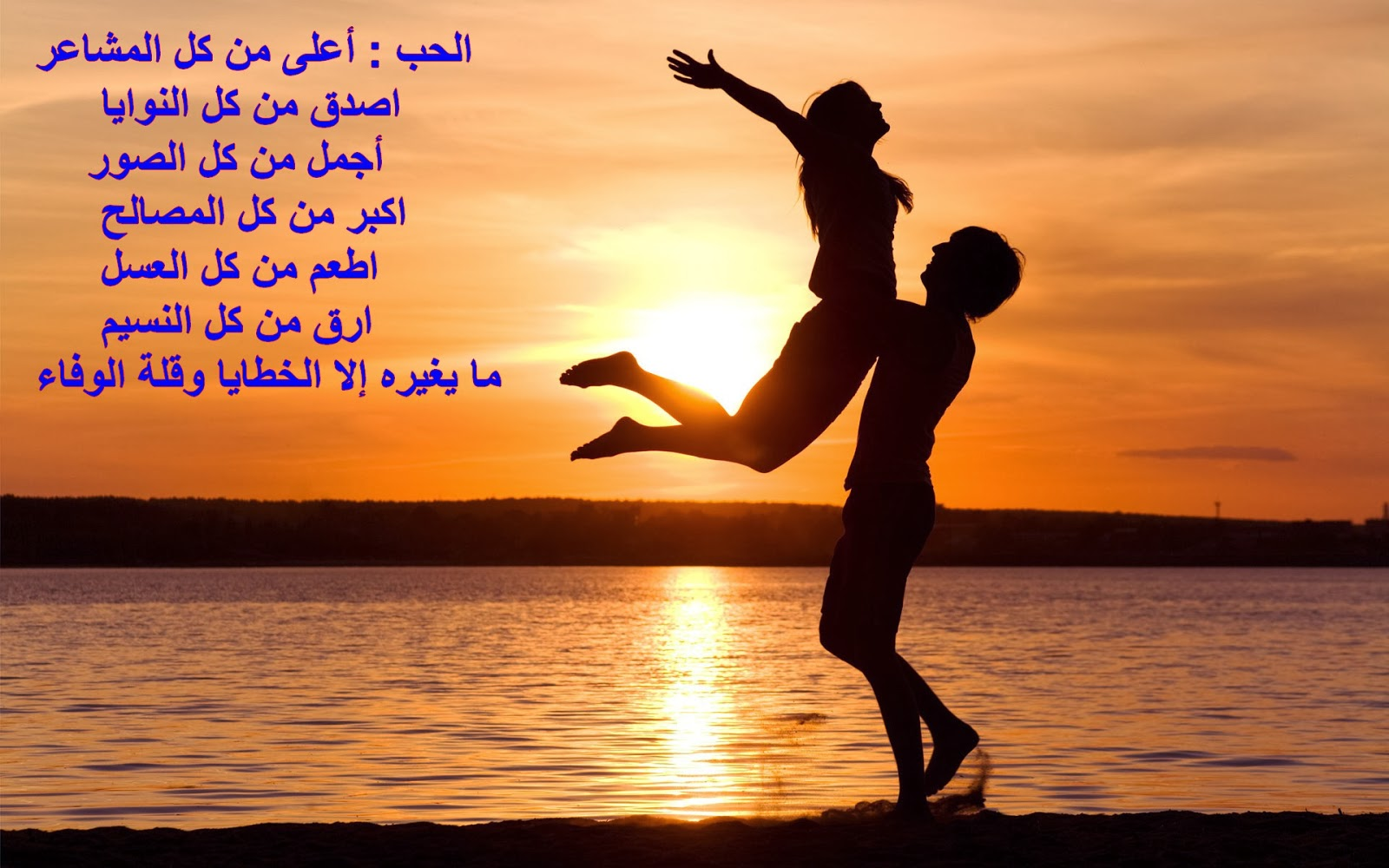 بالصور شعر حب رجاء عاشق 20160711 1703