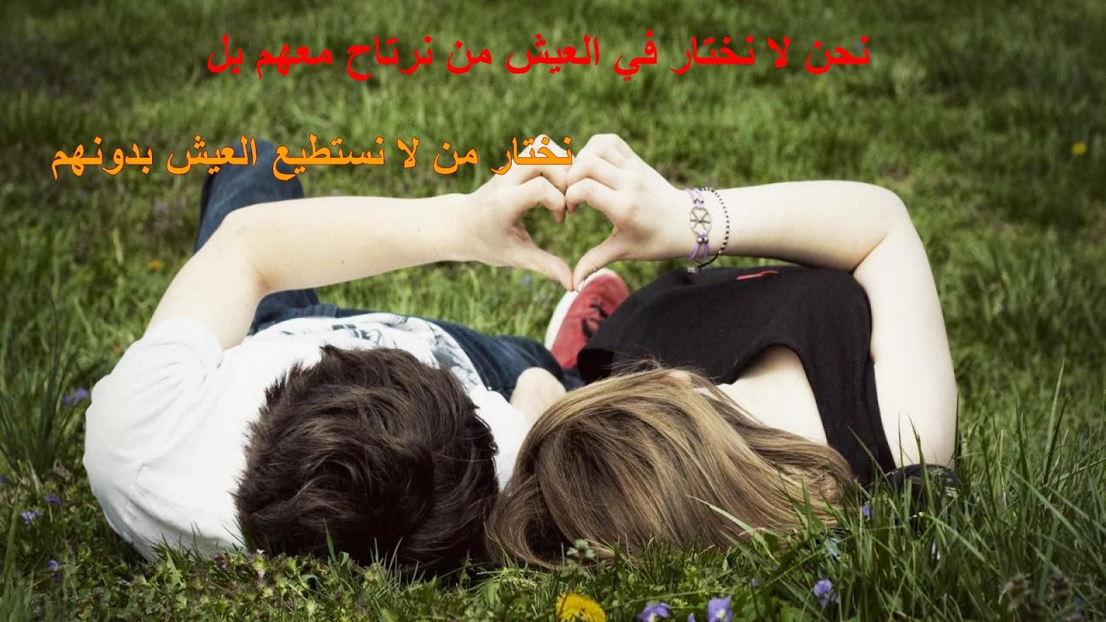 بالصور شعر حب رجاء عاشق 20160711 1704