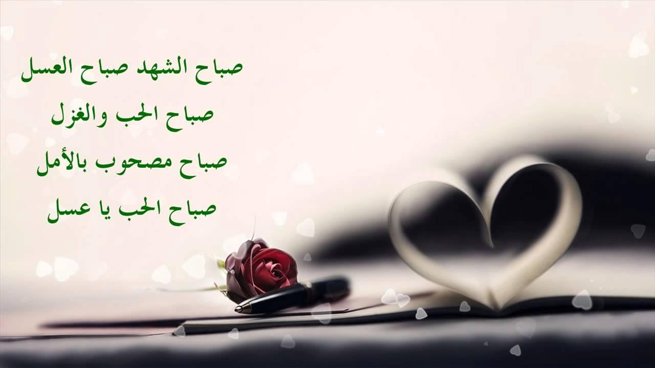 بالصور كلمات صباحية لرومانسيه للحبيب 20160711 1975