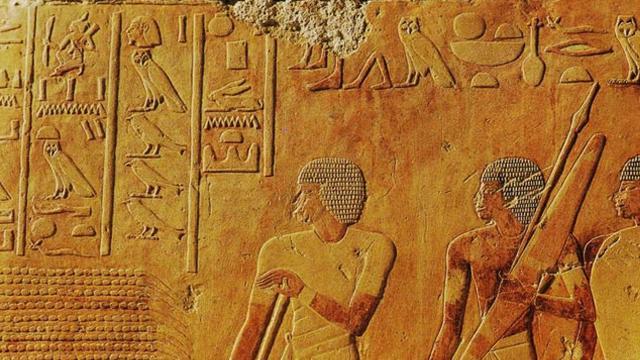 بالصور بحث عن حضارة مصر الفرعونية القديمه 20160711 2071