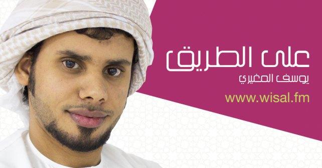بالصور اذاعة وصال من سلطنة عمان 20160711 2105