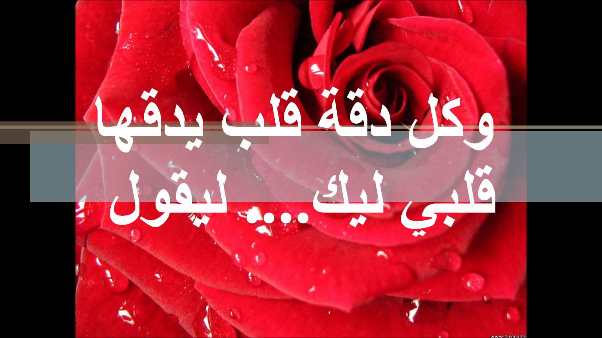 بالصور شعر مغربي جميل جدا 20160711 2151