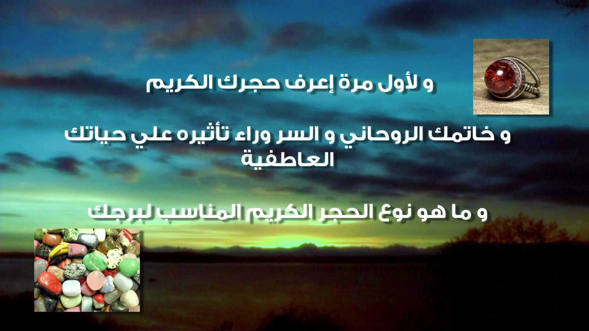 صور الشيخ الروحاني محمود العطار