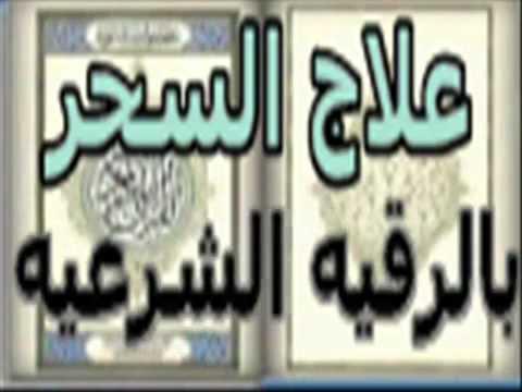 بالصور الشيخ الروحاني محمود العطار 20160711 2414