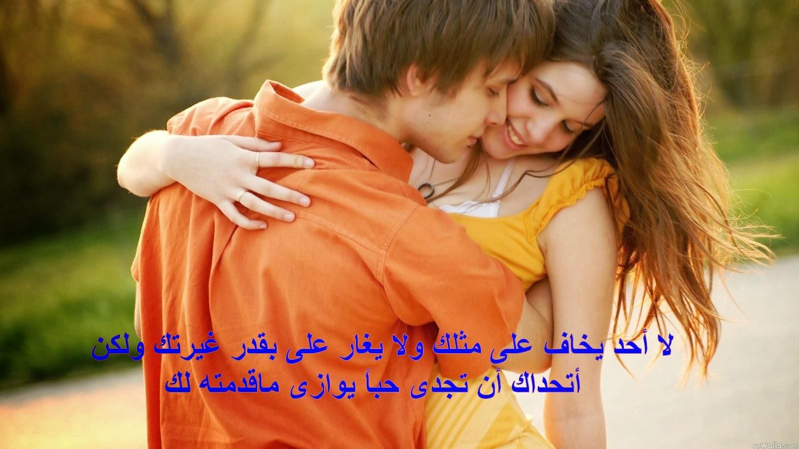 بالصور صور مكتوب عليها شعر حب وغرام 20160711 2424