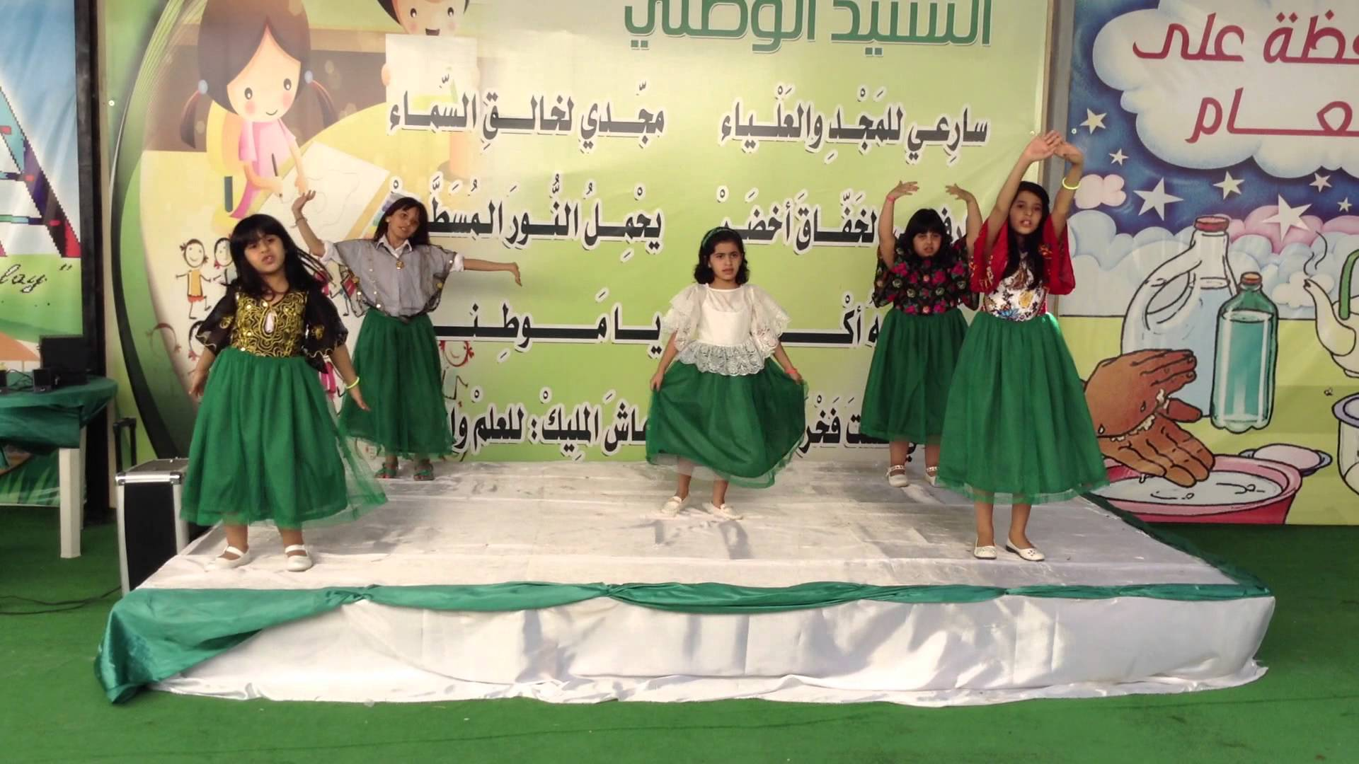 صور انشودة اغلى وطن محمد العبد الله