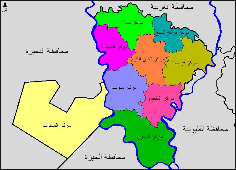 بالصور معلومات مختلفة عن محافظة المنوفية 20160711 39