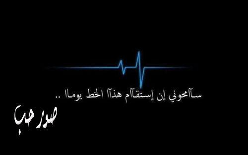 بالصور رؤية وفاة الميت في المنام 20160711 460