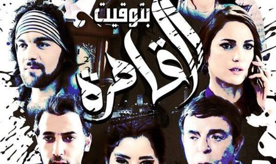 بالصور افلام مصرية كوميدية 2019 20160711 667