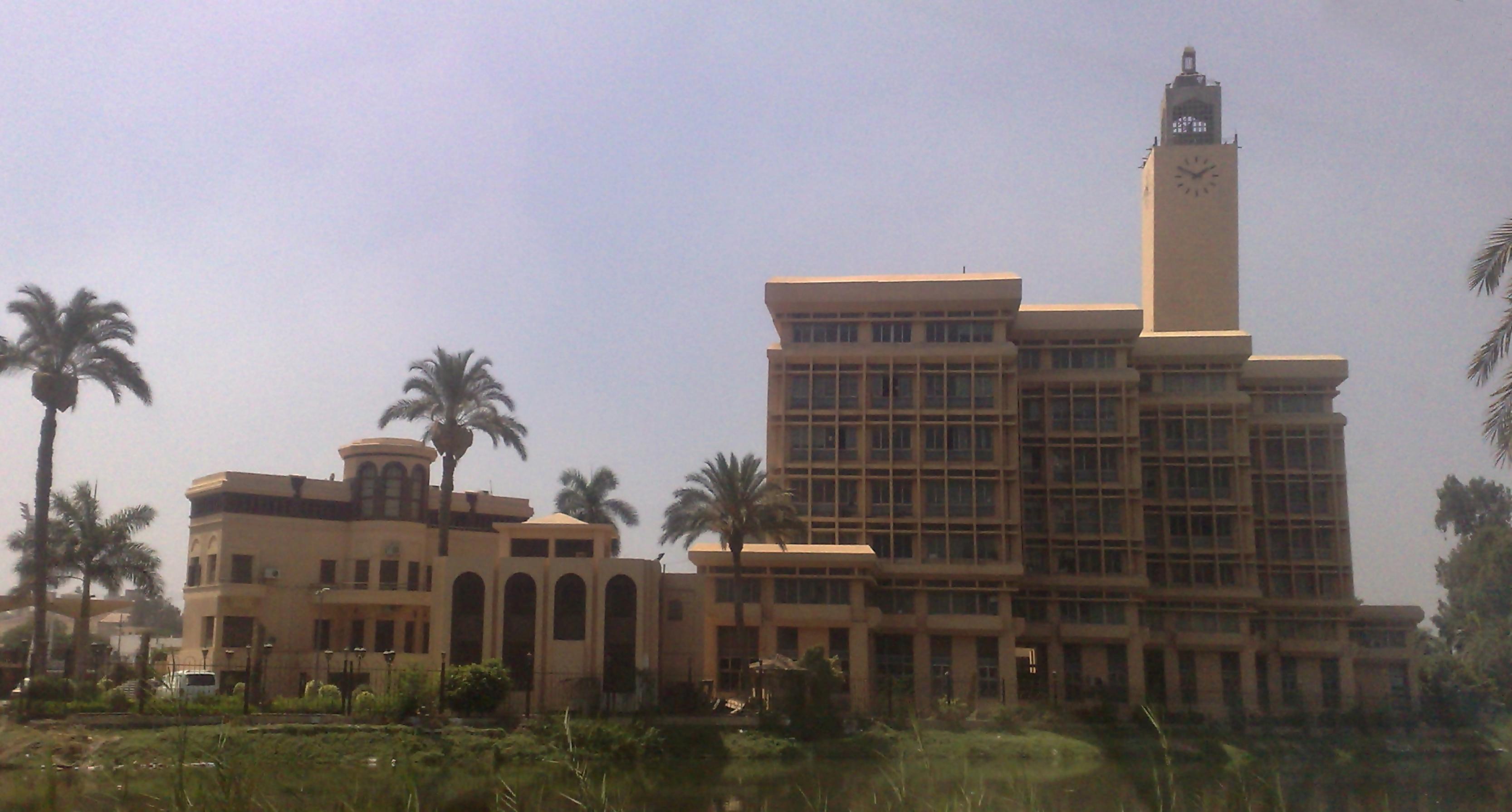 بالصور معلومات مختلفة عن محافظة المنوفية 20160711 681
