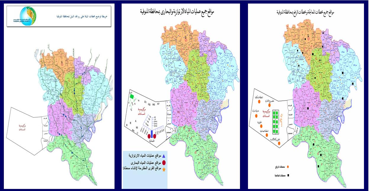 بالصور معلومات مختلفة عن محافظة المنوفية 20160711 686