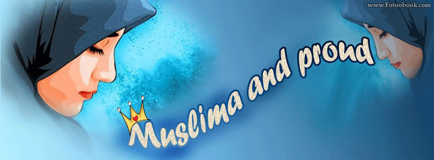 بالصور صور مكتوب عليها مسلمة وافتخر