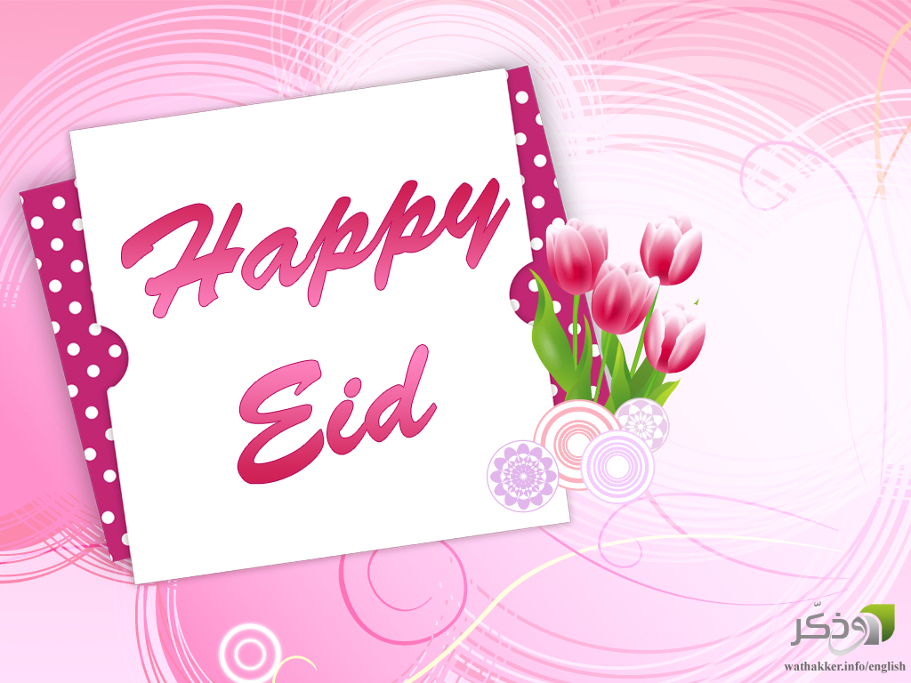 بالصور اجمل الكلمات والصور عن العيد 20160712 1008