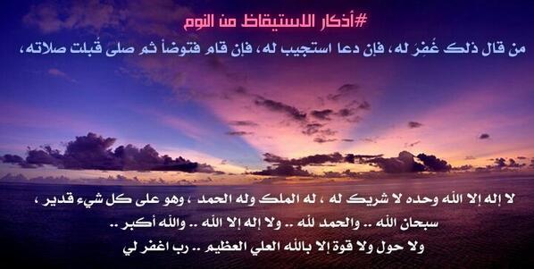 بالصور دعاء عجيب من دعا به استجاب الله له 20160712 1090