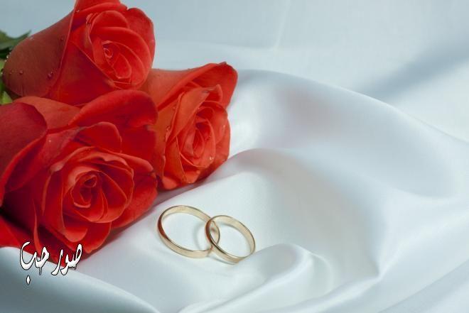 بالصور تفسير الحلم بالزواج للمتزوج 20160712 1150