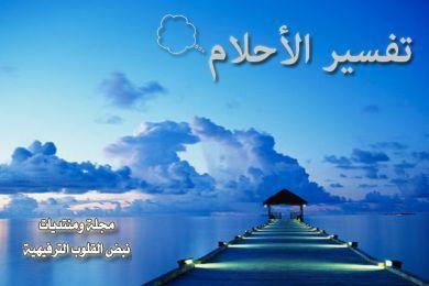 http://vb.elmstba.com/imgcache/almstba.com_1371416629_895.jpg