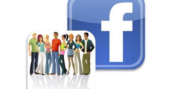 صوره كيف اضيف شخص على الفيس بوك