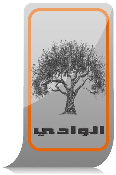 صور تردد قناة الوادي الليبية