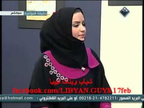بالصور تردد قناة الوادي الليبية 20160712 1443