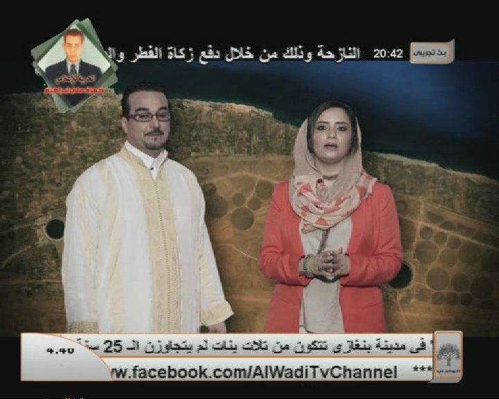 بالصور تردد قناة الوادي الليبية 20160712 1445