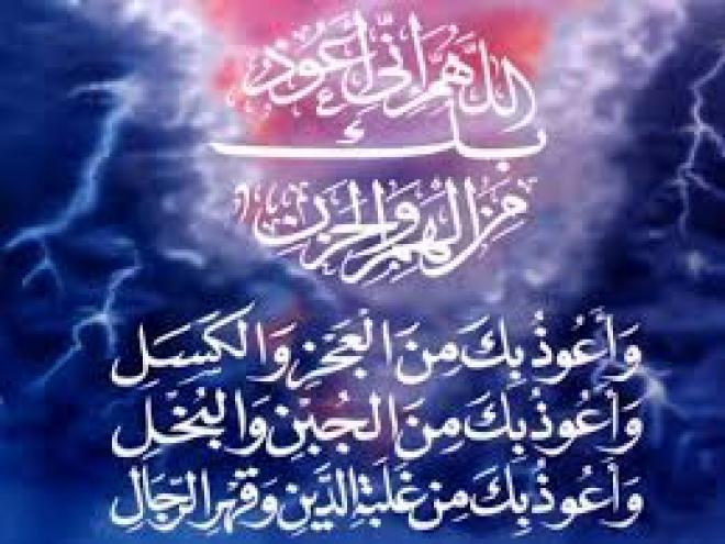 بالصور ادعية اسلامية مكتوبة ليوم الجمعة 20160712 176