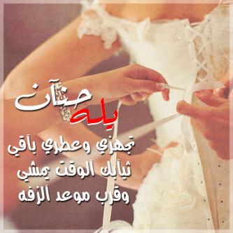 صور باسم حنان رمزيات و خلفيات 1)