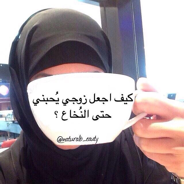 قصص الدكتورة ناعمة الهاشمي في الخيانة