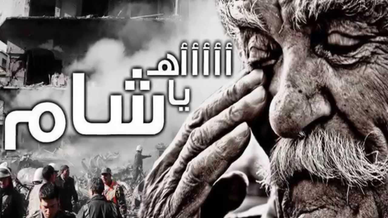 بالصور كفر فيس بوك سوريا 20160712 2317