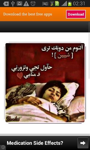 بالصور رسائل الحب قبل النوم 20160712 239