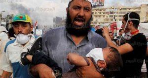 صوره صور من اعتصام رابعة العدويه