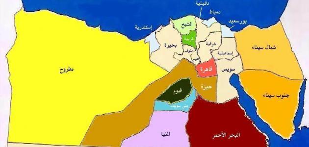 صور عدد محافظات مصر
