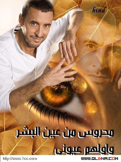 صورة  مميزه و مختلفة  ألتعبير ألحبِ qlbna.com13641956935