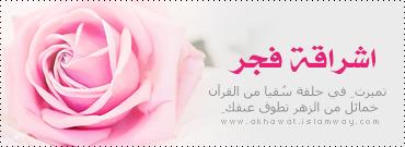 صوره صباحكم اجمل مع اشراقة فجر جديد