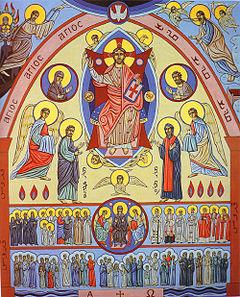 بالصور معلومات لا تعرفها عن الديانة المسيحية 20160712 544