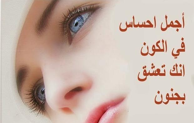 بالصور رسائل عن الحب الجميل 20160712 706