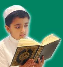 بالصور مقدمة الاسلام وحقوق الطفل 20160712 849