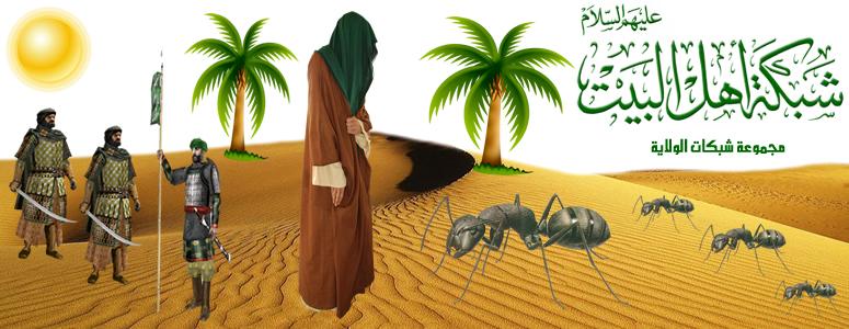 صوره قصة النملة وسيدنا سليمان