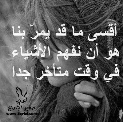 بالصور صور حزينه مع عبارات 20160712 965