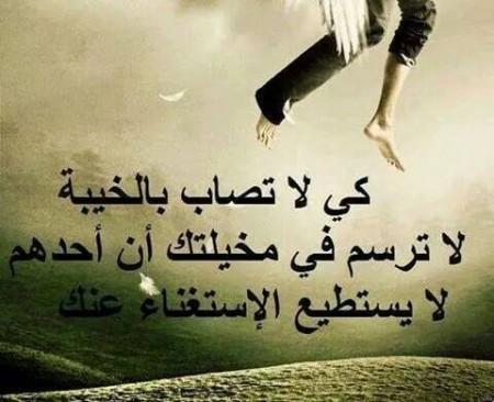 بالصور صور حزينه مع عبارات 20160712 966