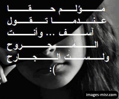 بالصور صور حزينه مع عبارات 20160712 967