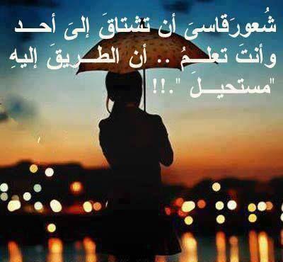 بالصور صور حزينه مع عبارات 20160712 968
