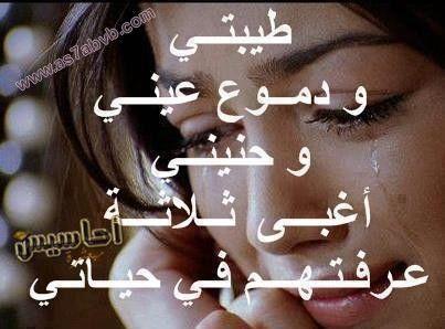 بالصور صور حزينه مع عبارات 20160712 969