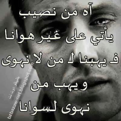 بالصور صور حزينه مع عبارات 20160712 971