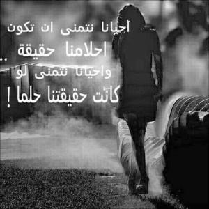 بالصور صور حزينه مع عبارات 20160712 975