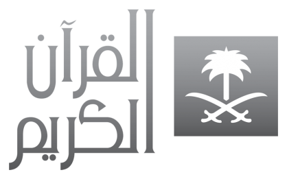بالصور تردد قناة الشيخ احمد بن على العجمى 20160713 119