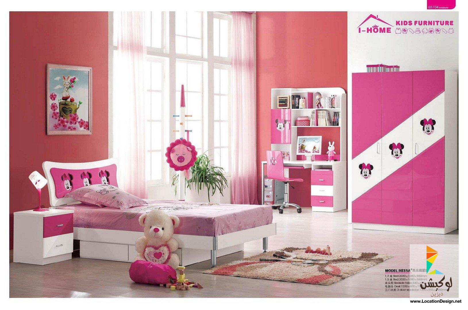 بالصور دهانات غرف اطفال باللون البينك 20160713 1226